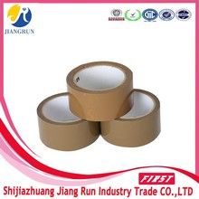 2inch x 55yrds brown packing tape