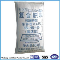 High quality pp woven plastic packing bag for Chicken Manure Pellet Fertilizer