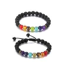 7 Chakras Beads Men Women Bracelet 8mm Lava Rock Yoga Bracelet For Unisex