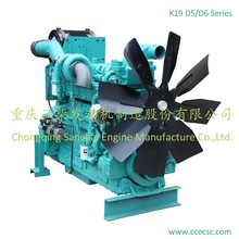 Price Of Sanchai Brand KTA19 Series Water Cooled 500KW Diesel Engine