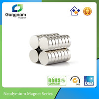 D15x5mm Small Round Magnet