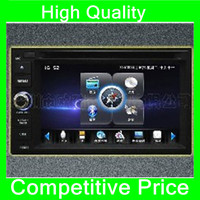 Multi-function car GPS navigator support bluetooth hands-free DVD navigation