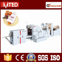 Fully Automatic Block Bottom Paper Bag Making Machine