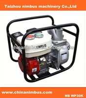 2014 Factory price wholesale Made in China High quality kerosene water pump 500w solar generator