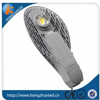 6300lm Street Mounted Led Module 70w