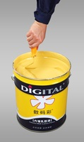 Digital Color good covering power interior wall primer coating
