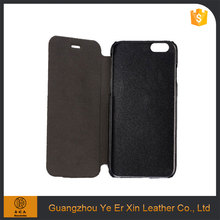 China manufacturer wholesale free sample mobile accessories PU leather cell phone case for iphone 6s 7 plus