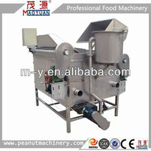 hot sale stainless steel batch fryer