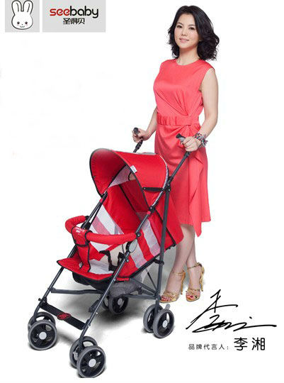seebaby summer stroller baby, buggy stroller ,jogger strollers