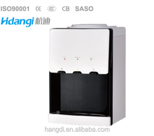 China desk top mini water dispenser cooler hot and cold water dispenser HD-1578TS(CB)