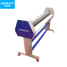 Audley cold roll to roll laminating machine