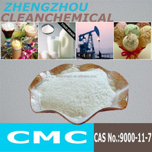 [2015 GO! ] CAS No: 9000-11-7 carboxymethyl cellulose solution CMC