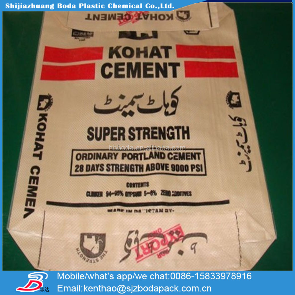 Price Of10kg 25kg 50kg China Small Big Plastic PP Cement Bag, Cheap Polypropylene Woven Sack