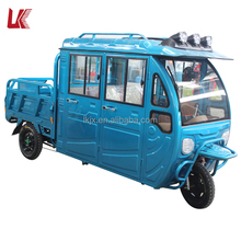 electric cargo motor tricycle/electric tricycle tuk tuk for cargo/battery powered tuk tuk tricycle motorcycle