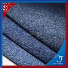 China factory cheap price high quality indigo color stretch denim fabric new fashion jeans fabric