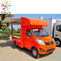 Best Hot Grill Fast Food Truck Mobile Food van For Sale Food Cooking Cart