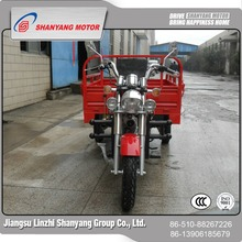 Hot sale top quality best price 150cc disc brake trike motorcycle / diesel engine tricycle