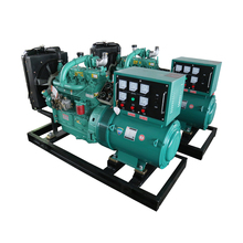 50Kva Weifang cheap high quality 40Kw small diesel generator set for sale