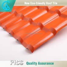 2017 Newest Wave Type 4 Colors Roofing Tiles