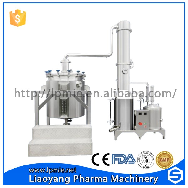 Natural flower plant herb essential oil extraction machine