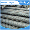 ASTM A615 BS4449 B500B reinforcing steel rebar price, concrete iron bar