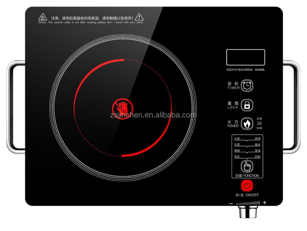 CB,CE,ROHS,stainless steel body schott ceran ceramic hob handle 2000W infrared cooker WQ801