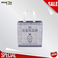 wine fashion brand gravure printing carrier best-selling recyclable custom made pp non woven bag