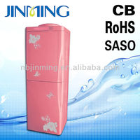 Small standing model with double door used water dispenser cooler