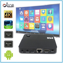 New arrival 2GB DDR3 RAM 8GB Nand ROM m9 tv box box to see tv free