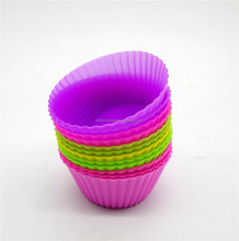 12-Pack Round Cake Cups,Baking Essential Silicone Baking Cups for Muffin Cupcakes BPA Free