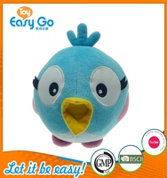 kids' best present cute bird as ball Plush Toy