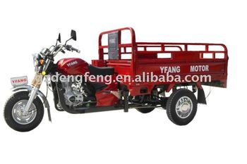 motor tricycle/3 wheel motorcycle made in China