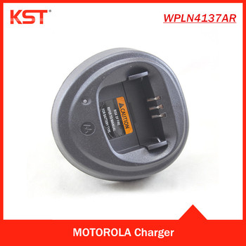 EP450 EP-450 BASE CHARGER FOR RADIO MOTORLA GP3188 PN WPLN4137AR WPLN4137BR