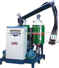 high applicability pillow foaming machine