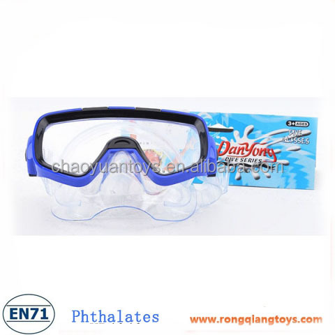 HOT SALE! Fashion kids 2016 novelty cartoon swimming goggles SP11770818