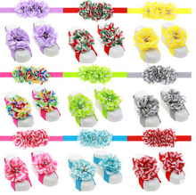 Boy Girl Headband Set Sweet Cute Colorful Foot Flower Barefoot Sandals Headband Set Baby Infants Headwear accessories