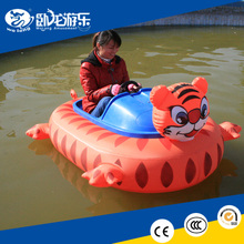 Water Bumper Boat in Pool, inflatable floating boat