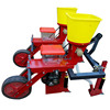 Farm machinery high quality 2 row corn planter for sale