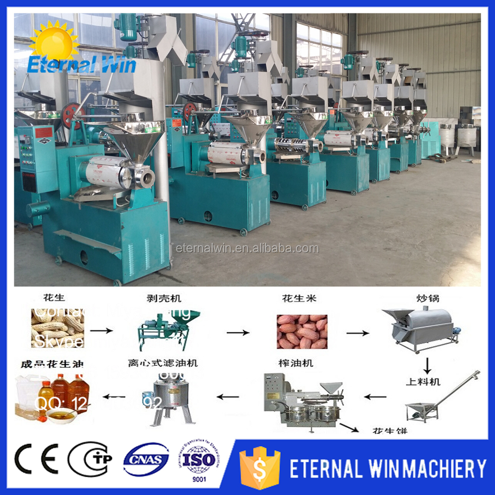 New condition peanut / pumpkin / sunflower seed oil press machine , palm kernel oil processing plant