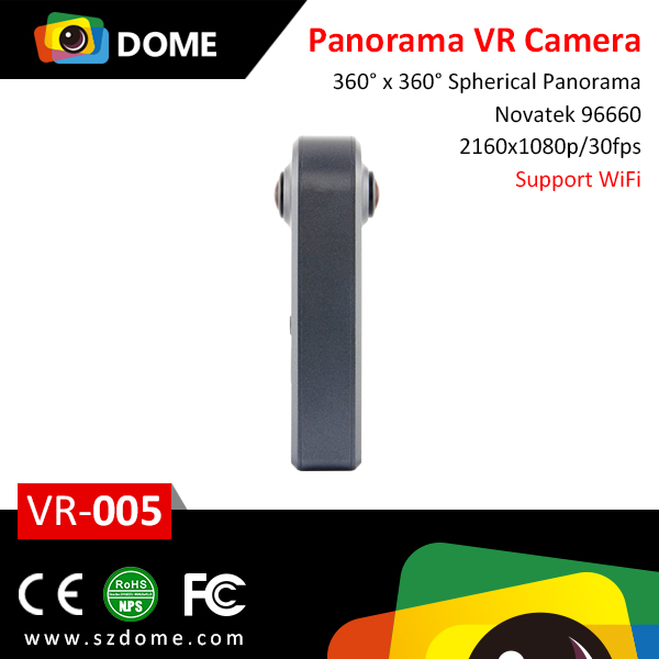 SD VR camera module cheap digital camera with very cheap price