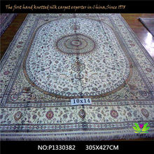 10x14ft Chinese Silk Rugs Hand Made Latest Price for Promotion in Whole Cover Decorations