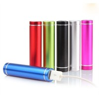 Contact Supplier Chat Now! round power bank 2600mah mini smart powerbank with cheap price