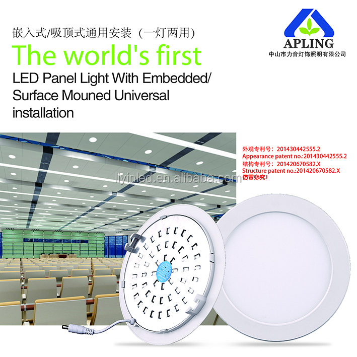 surfaced mounted frame led ceiling light round and square 6W 12W 18W 15W 24W