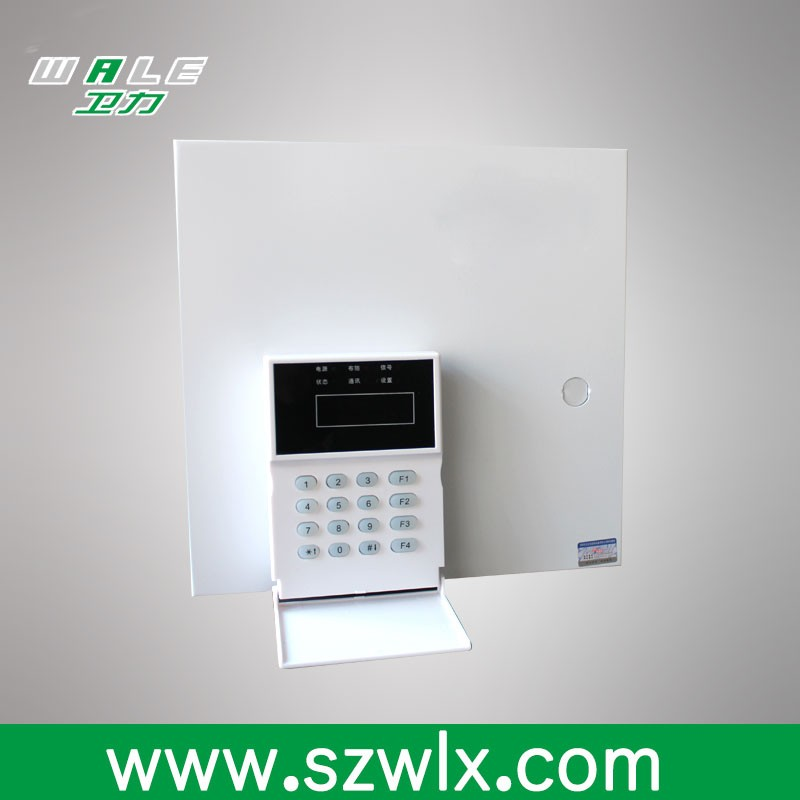 Qualified Burglar Alarm Control Panel with Keypad