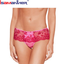 Free samples nylon spandex girls bikini panties
