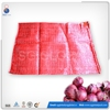 wholesale bulk food grade mesh vegetable bags