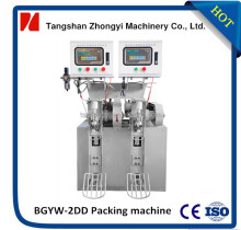 Chinese factory vertical inline 1-4 heads automatic powder packaging machine