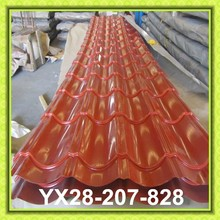 Wholesale Price Corrugated Steel Metal Roofing Sheet