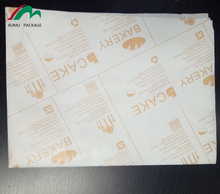 Alibaba China decorative personalized disposable fast food grade packaging printing folding paper
