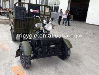 China 250cc three wheel motorcycle cheap atv for sale